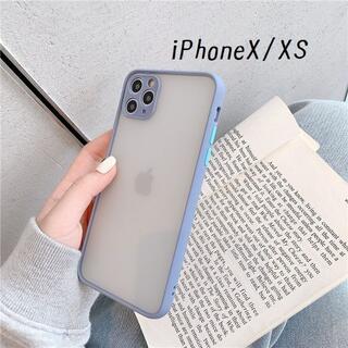 大人気!iPhoneX iPhoneXS シンプル カバー ケース グレー(iPhoneケース)
