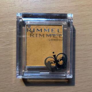 リンメル(RIMMEL)のリンメル プリズム パウダーアイカラー 016 1.5g(アイシャドウ)