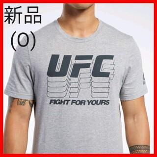 リーボック(Reebok)の【新品】Reebok UFC メンズUFC Tシャツ(O)(トレーニング用品)
