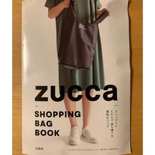 ズッカ(ZUCCa)のズッカ ショッピングバッグ(エコバッグ)