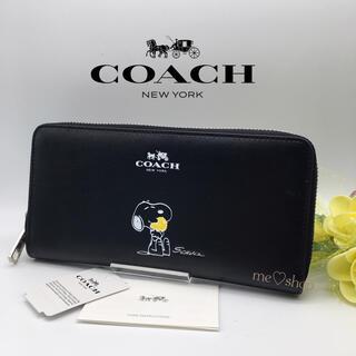 COACH - ✯新品✯COACH 長財布 PEANUTS スヌーピー ブラック 箱🎀袋付き♪
