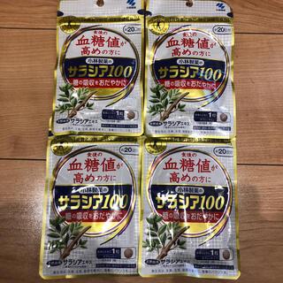 小林製薬 - 小林製薬のサラシア100 60粒入