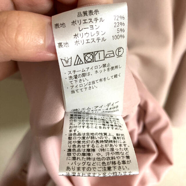 M-premier(エムプルミエ)のm's select 七分袖 ワンピース ピンク レディースのワンピース(ひざ丈ワンピース)の商品写真
