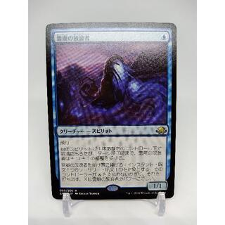 マジックザギャザリング(マジック:ザ・ギャザリング)の霊廟の放浪者/Mausoleum Wanderer 日本語 1枚 ②(シングルカード)