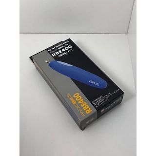 サクラクレパス RADIC 電動消しゴム (高性能タイプ)RBE400