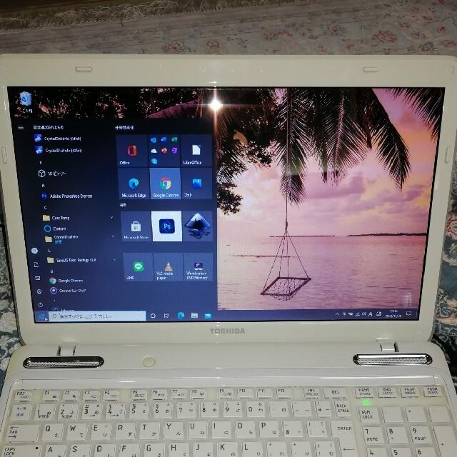東芝(トウシバ)の大幅最終値下げ!美品!corei3 windows10最新版 スマホ/家電/カメラのPC/タブレット(ノートPC)の商品写真