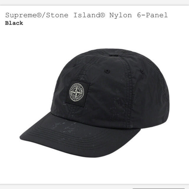 Supreme(シュプリーム)のsupreme stone island cap ブラック メンズの帽子(キャップ)の商品写真