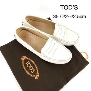 トッズ(TOD'S)のTOD'S トッズ レザー ゴンミーニ ドライビングシューズ 白 22.5(ローファー/革靴)