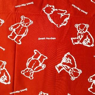 赤地にクマの柄の生地 110×360cm 布 ハギレ 手芸 裁縫 ハンドメイド(生地/糸)