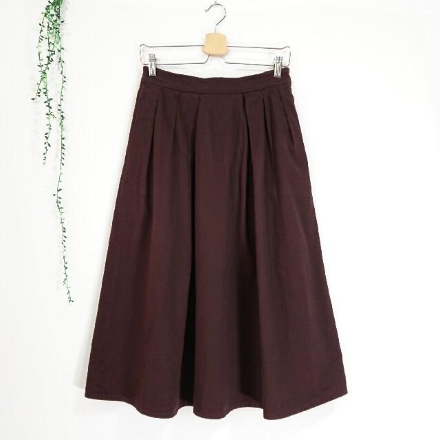 LEPSIM(レプシィム)のLEPSIM  コットンフレアミディ丈スカート レディースのスカート(ひざ丈スカート)の商品写真