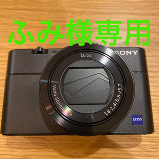 SONY - 美品SONY CYBERSHOT RX100m5