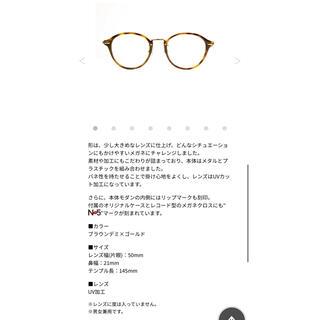 トリプルエー(AAA)のNissy メガネ (スマート様用)(サングラス/メガネ)
