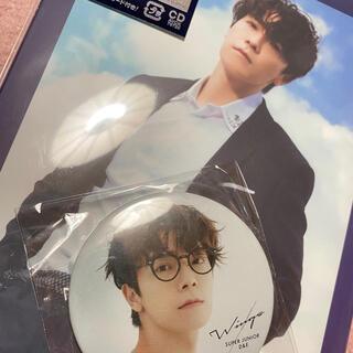 スーパージュニア(SUPER JUNIOR)のWings(初回生産限定盤 ドンヘ ver.) シリアルコードなし(K-POP/アジア)