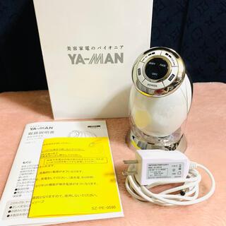 YA-MAN - 極美品✨ヤーマン RFボーテ キャビスパ RFコア HRF17-W