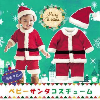 サンタクロース キッズ 男の子 もこもこ ロンパース Sサイズ(身長80cm)(アルバム)