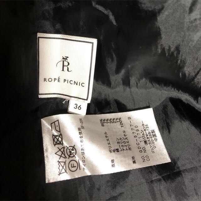 Rope' Picnic(ロペピクニック)のロペピクニック スカート レディースのスカート(ひざ丈スカート)の商品写真