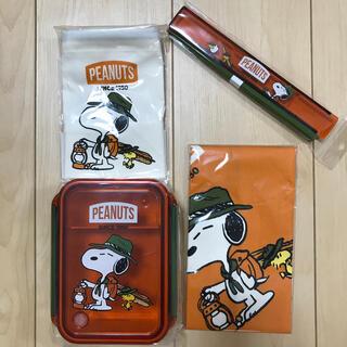 ピーナッツ(PEANUTS)の☆新品☆SNOOPY お弁当箱4点セット(弁当用品)