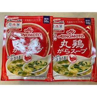 アジノモト(味の素)の丸鶏ガラスープ(調味料)