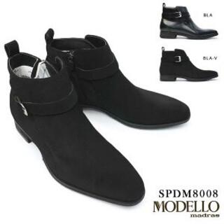 マドラス(madras)の新品激安メーカー希望価格:2.3万円マドラスブーツシューズ皮革レザー靴 27cm(ドレス/ビジネス)