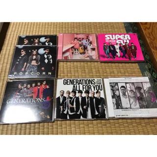ジェネレーションズ(GENERATIONS)のGENERATIONS  LDH CDセット(ポップス/ロック(邦楽))