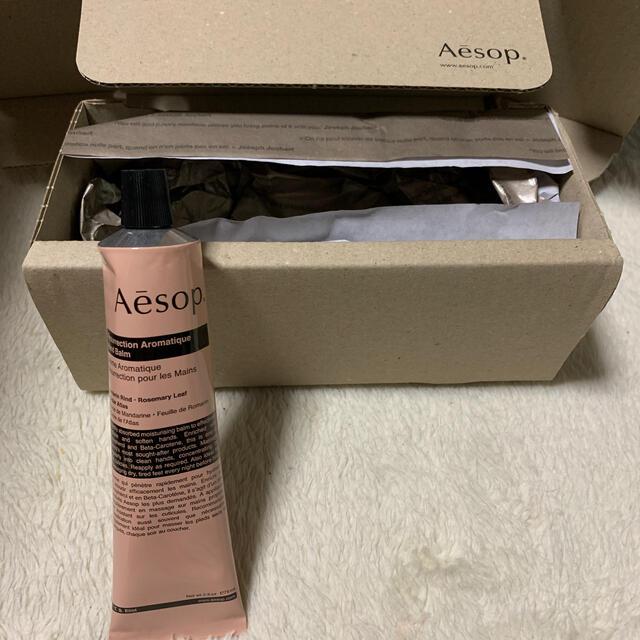 Aesop(イソップ)のハンドクリーム コスメ/美容のボディケア(ハンドクリーム)の商品写真
