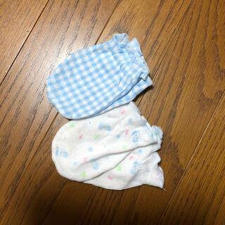 ニシマツヤ(西松屋)の赤ちゃん用 ミトン (手袋)