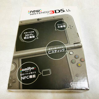 ニンテンドー3DS - 新品 未使用 希少品 Newニンテンドー3DS LL メタリックブラック