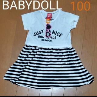 BABYDOLL - BABYDOLL ボーダーワンピース Tシャツ 100