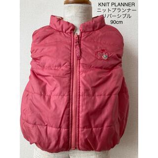 ニットプランナー(KP)のKNIT PLANNER ニットプランナー 中綿 ベスト リバーシブル 90cm(ジャケット/上着)