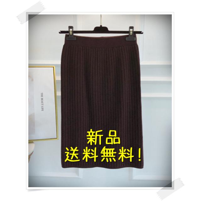 スカート ひざ丈スカート ニットスカート 韓国ファッション ルームウェア レディースのスカート(ひざ丈スカート)の商品写真