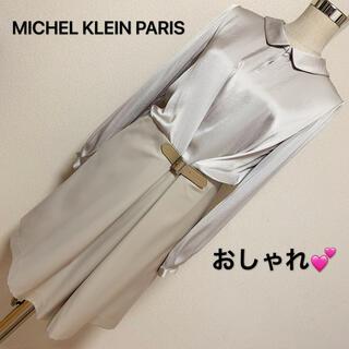ミッシェルクラン(MICHEL KLEIN)のMICHEL KLEIN PARIS  ワンピース✨(ひざ丈スカート)