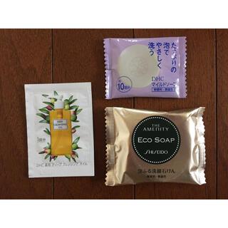 ディーエイチシー(DHC)のDHC 資生堂 ♡ 石鹸 セット(ボディソープ/石鹸)