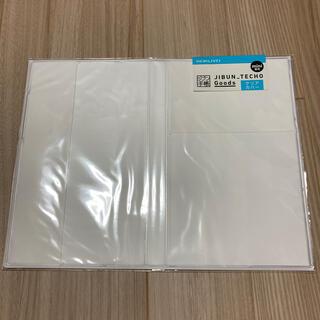 コクヨ(コクヨ)のジブン手帳mini(B6スリム)専用 透明カバー(手帳)