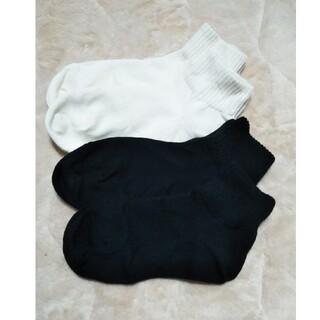 MUJI (無印良品) - 無印良品 オーガニックコットン 靴下 4枚セット 新品