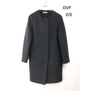 DVF ダイアンフォンファステンバーグ ノーカラーコート ジャケット S
