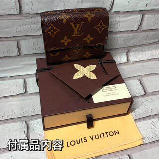 LOUIS VUITTON - 極美品!! ルイヴィトン コンパクト 財布 モノグラム new タイプ