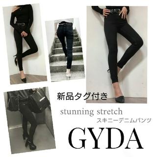 GYDA - 新品 GYDA stunning stretch スキニーデニムパンツ