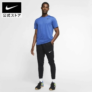 NIKE - Nike Dri-FIT Men's Fleece Training Pants