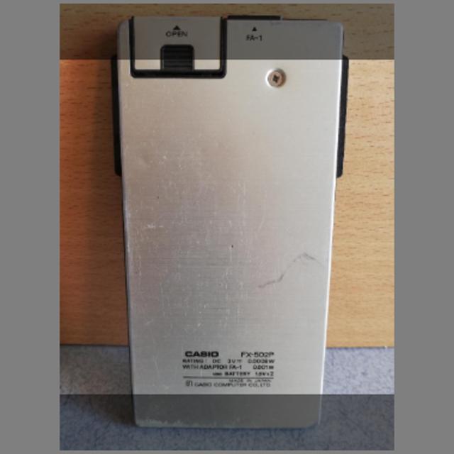 CASIO(カシオ)のCASIO プログラム関数電卓 FX-502P スマホ/家電/カメラのPC/タブレット(その他)の商品写真
