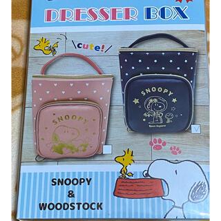 SNOOPY - SNOOPY DRESSER BOX(BLACK)