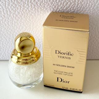 Dior - 新品 ♡ dior ディオール トップコート 001 ゴールデンスノー 限定