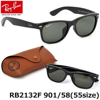 Ray-Ban - 【美品】RayBan ニューウェイファーラー RB2132F 901 偏光レンズ