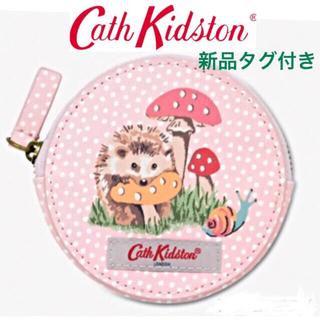 Cath Kidston - キャスキッドソン♡コインケース ハリネズミ柄 新品タグ付 匿名配送 送料無料