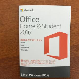 Microsoft - office2016 home&student パッケージ版