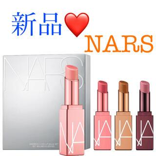 ナーズ(NARS)の【新品】 NARS アフターグロー リップ ミニ 4本セット クリスマスコフレ(口紅)