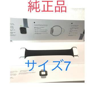 アップルウォッチ(Apple Watch)のApple Watch ソロループ ブラック サイズ7 42/44mm用(ラバーベルト)