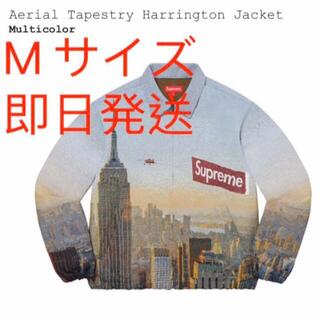Supreme - M supreme Aerial Tapestry Harrington Jkt