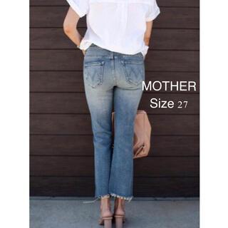 マザー(mother)の【新品】MOTHER Insider マザー インサイダー 27(デニム/ジーンズ)