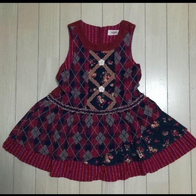 Souris(スーリー)のsouris ジャンパースカート 110 キッズ/ベビー/マタニティのキッズ服女の子用(90cm~)(ワンピース)の商品写真