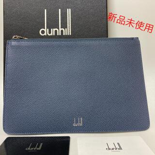 ダンヒル(Dunhill)の水色クラッチバッグ新品未使用ダンヒル (セカンドバッグ/クラッチバッグ)